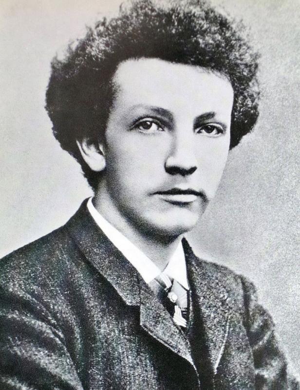 Le jeune Richard STRAUSS, un portrait fait par Josef Lehmkuhl, date inconnue