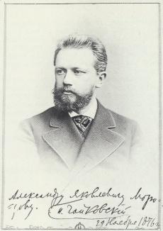 Peter TSCHAIKOWSKI, un portrait datant du milieu des années 1870, photographe inconnu, cliquer pour une vue agrandie