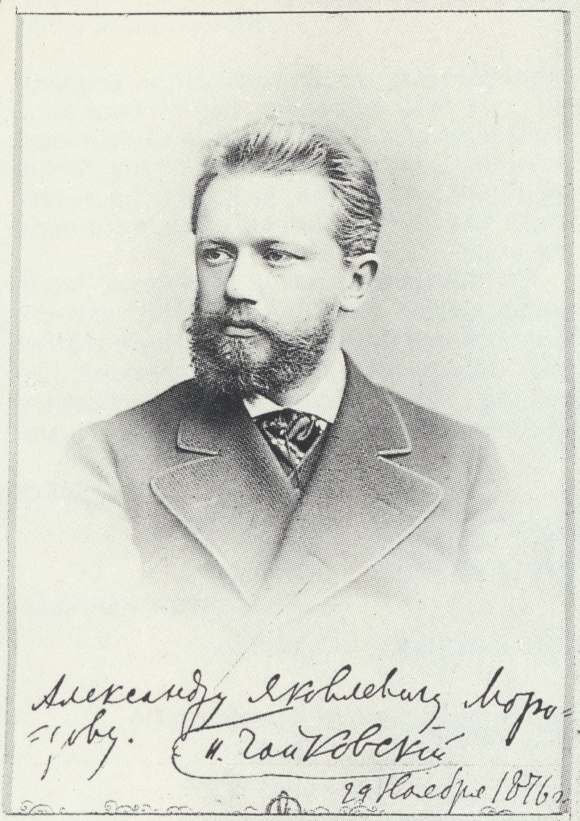 Peter TSCHAIKOWSKI, un portrait datant du milieu des années 1870, photographe inconnu